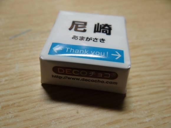 DSC06182-s.JPG