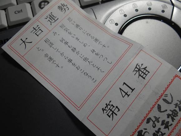 DSC06217-s.JPG