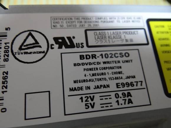 DSC01003-s.JPG